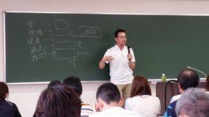 2中井先生3