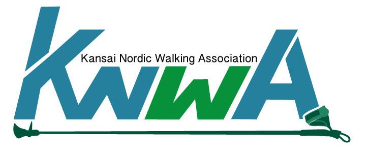 一般社団法人 関西ノルディックウォーキング協会